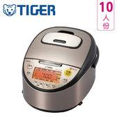 TIGER虎牌 JKT-S18R  10人份多功能電子鍋