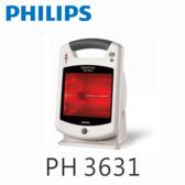 PHILIPS 飛利浦 HP3631 紅外線燈 InfraCare  紅外線