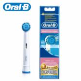 Oral-B 歐樂B EB17-2ES 超軟毛刷頭 (2入)