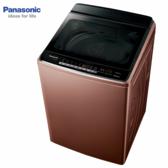 Panasonic 國際 NA-V188EB-T 17公斤變頻直立式洗衣機