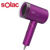 Solac 負離子生物陶瓷吹風機 奢華紫 限定版 HCL-501P