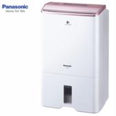 Panasonic 國際 F-Y24EXP 12公升/日 除濕機