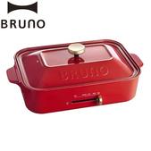 日本 BRUNO 多功能電烤盤 BOE021-RD