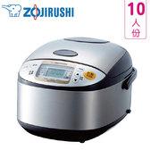 ZOJIRUSHI 象印 NS-TSF18 10人份微電腦電子鍋