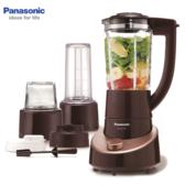 Panasonic 國際 MX-XT701 果汁機 1000ML 果汁玻璃杯+研磨杯+隨手杯