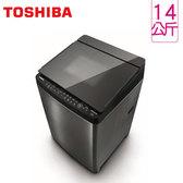 TOSHIBA 東芝 AW-DG14WAG 14公斤超變頻洗衣機