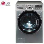 LG 樂金 WD-S18VCD 洗衣機 18kg Turbowash勁速洗(蒸洗脫烘)