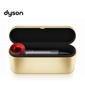 Dyson 戴森 Supersonic 吹風機 HD01-R(金盒裝)