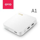 OVO 電視盒 4K智慧 終身版 (OVO-A1)