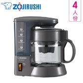 ZOJIRUSHI 象印 EC-TBF40 4人份咖啡機