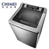 CHIMEI 奇美 WS-P1588S 洗衣機 15kg 直立式 衣好取 機身高黃金比例