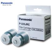 Panasonic 國際 P-225JRC 濾心(耗材) 適用機型:P-225RF