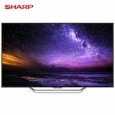 SHARP 夏普 4T-C70AM1T 70吋 AQUOS 4KUHD 液晶電視 日本製