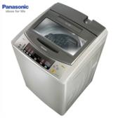 Panasonic 國際 NA-130VB-N 13KG 超強淨洗衣機