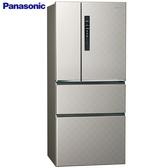 Panasonic 國際 NR-D610HV-S 冰箱 四門 610L 銀河灰 新1級能源效率