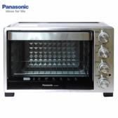 Panasonic 國際 NB-H3200 32L雙溫控烤箱 送食譜