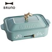 日本 BRUNO Moomin嚕嚕米多功能電烤盤 BOE059-BGR