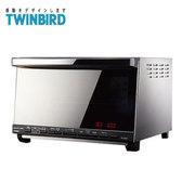 TWINBIRD 雙鳥 TS-D067TW 9L 油切氣炸烤箱