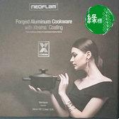 綠標◢ 韓國製 Neoflam 雙耳湯鍋 大貴族系列 20cm 黑