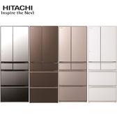 HITACHI 日立 RHW610JJ 冰箱 607L 六門 日本製 新1級能效 四色可選