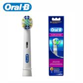 Oral-B 歐樂B EB25-2 IC智控潔板刷頭 (2入)