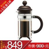 【東隆電器50週年慶】Bodum 3杯彩色濾壓壺(二壺一組$850元)