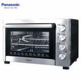 Panasonic 國際 NB-H3800 38L 大容量 雙溫控烤箱 附食譜書(送隨手舒適毯)