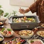YAMAZEN 山善 深型電烤盤 GHK-S120TW 鐵灰款