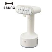 日本 BRUNO 手持Turbo加壓蒸汽熨斗 (經典白) BOE076-WH