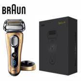德國百靈 Braun 9299s wet & dry 9系列諧震音波電鬍刀 買就送飛利浦潔膚儀