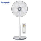【熱銷萬台】Panasonic 國際 F-S16DMD 16吋 ECO 節能直流電風扇 加贈行李秤