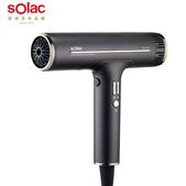 sOlac 專業負離子吹風機 SD-1000G