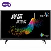 BenQ 明碁 32CF300 32吋護眼黑湛屏LED液晶電視 低藍光