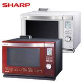 SHARP 夏普 AX-MX3T 26L單噴射過熱水蒸氣水波爐(2色可選)
