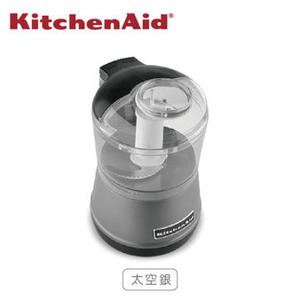 KitchenAid 迷你食物調理機 3KFC3511 太空灰
