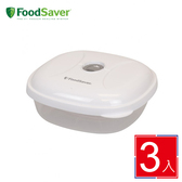 Foodsaver 真空三明治盒 真空機配件/耗材 3入 真空保鮮機 真空湯汁類食材 可保存熱食