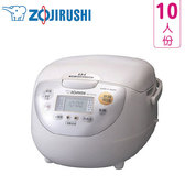 ZOJIRUSHI 象印 NH-VCF18 10人份 IH電子鍋