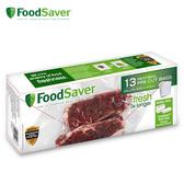 Foodsaver 真空袋 真空機配件/耗材 3.78L 13入 真空保鮮機 可水中加熱或微波