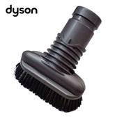 Dyson 戴森 吸塵器專用配件 硬漬毛刷