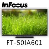 InFocus 富可視 FT-50IA601 50吋4K智慧連網液晶顯示器