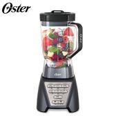 美國 Oster OBLPR-GT 食物調理機 DualPro智慧雙向全能調理機 基本版