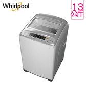 Whirlpool 惠而浦 WTWA13ED 13KG直立式洗衣機