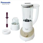 【實演機】Panasonic 國際 果汁機 MX-XT501(金) 1000ML 果汁玻璃杯 附研磨