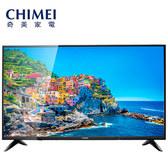 CHIMEI 奇美 TL-43A600 電視 43吋 FHD 獨家無段式藍光 附視訊盒