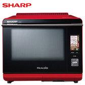 SHARP 夏普 AX-XP4T(R) 過熱水蒸氣水波爐 30L大容量 (熱風循環)