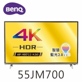 BenQ明基 55吋 55JM700 4K HDR 護眼 LED液晶顯示器