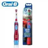 Oral-B 歐樂B DB4510K 電池式兒童電動牙刷