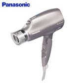 Panasonic  國際 EH-NA32-T 吹風機 Nanoe 奈米水離子 雲灰紫
