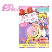 Sailor Moon 美少女戰士 第六代變身杖護唇膏 新月神杖保濕唇膏-蜜桃粉