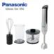 Panasonic 國際 MX-S401 手持攪拌機